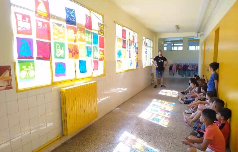 Escola Marià Fortuny Reus